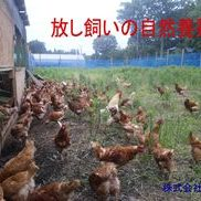 農業経営者会員